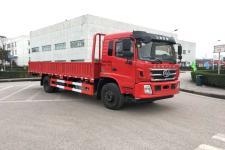 红岩单桥货车163马力7990吨(CQ1166AKDG501A)