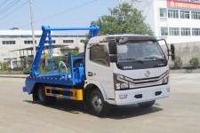 炎帝牌SZD5090ZBS6N型摆臂式垃圾车