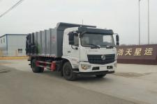 国六东风专底18方垃圾转运车