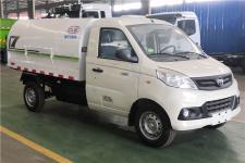 国六福田厢式垃圾车