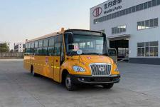 9.6米|24-52座牡丹中小学生专用校车(MD6960X6)