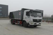 中汽力威牌HLW5183ZLJ6DF型垃圾转运车