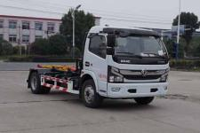 中潔牌XZL5120ZXX6型車廂可卸式垃圾車