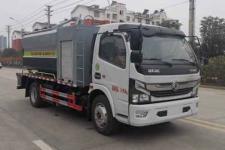 华通牌HCQ5120GQW6EQ型清洗吸污车 13607286060