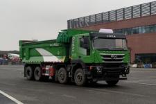紅巖牌CQ5316ZLJHXDG306L型自卸式垃圾車