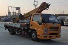 程力牌CL5041JGK6CX型高空作业车  13607286060