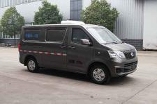 国六长安睿行M80小型汽油面包冷藏车价格