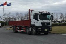 汕德卡牌ZZ1256N56CGE1型载货汽车图片
