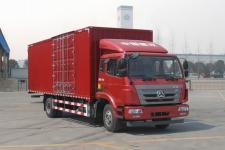 豪瀚国五单桥厢式货车180-325马力5-10吨(ZZ5165XXYG5613E1H)