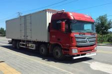 欧曼EST 8×4前四后八9.5米厢车