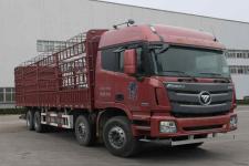 福田歐曼國五前四后八倉柵式運輸車340-694馬力15-20噸(BJ5319CCY-AA)