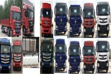 欧曼牌BJ1319VNPKJ-AA型载货汽车图片
