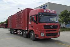 陕汽国五前四后八厢式货车336-680马力15-20吨(SX5320XXY4C45B)