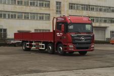 欧曼国五前四后四货车245马力9915吨(BJ1209VKPKP-AA)