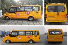 长安牌SC6515XC1G5型幼儿专用校车图片2