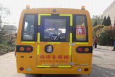 福田牌BJ6570S2MDB-1型幼儿专用校车图片4