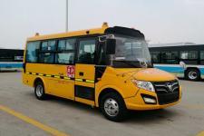 福田牌BJ6570S2MDB-1型幼儿专用校车图片3