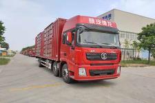 陕汽国五前四后四厢式货车245-408马力10-15吨(SX5250XXYXA9)