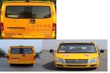 长安牌SC6605XC3G5型幼儿专用校车图片2