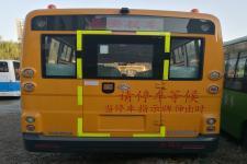 长安牌SC6685XCG5型小学生专用校车图片4