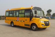 福田牌BJ6731S6MFB-1型幼儿专用校车图片2