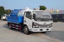专威牌HTW5075GQWE6型清洗吸污车18872987766