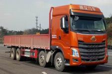 乘龙国六前四后八货车350马力18070吨(LZ1310H7FC1)