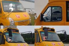 五菱牌GL6552XQS型小学生专用校车图片3