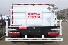 旺龙威牌WLW5040TDYE型多功能抑尘车图片
