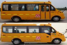 五菱牌GL6551XQS型幼儿专用校车图片2