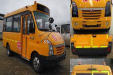 五菱牌GL6551XQS型幼儿专用校车图片4