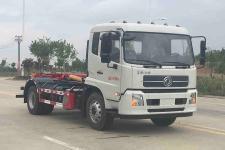 国六东风天锦车厢可卸式垃圾车价格