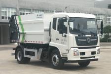 自卸式垃圾车(YTZ5180ZLJ20D6自卸式垃圾车)图片