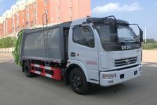 國六東風多利卡8方壓縮式垃圾車生產廠家價格