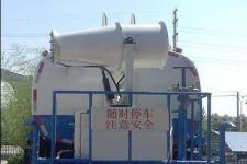 楚飞牌CLQ5180GPS6CA型绿化喷洒车图片