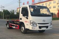 国六3方车厢可卸式垃圾车 厂家直销 价格最低