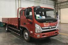 福田国五单桥货车209马力9585吨(BJ1166VKJHK-A1)