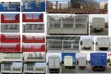 江淮牌HFC2043CCYP92K2C2NV型越野仓栅式运输车图片