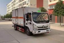 国六 福田4米2蓝牌爆破器材运输车