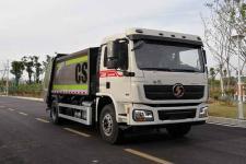 南京市垃圾车在那里买 国六陕汽12方压缩式垃圾车 厂家直销 厂家价格 来电送福利