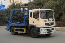 天威缘牌TWY5160ZBSE6型摆臂式垃圾车