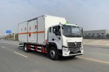 炎帝牌SZD5180XRQBJ6型易燃气体厢式运输车