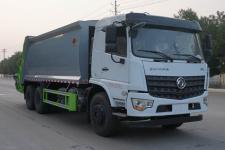 國六東風專底14方壓縮垃圾車廠家報價最新
