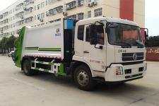 国六天锦压缩式垃圾车14方报价多少钱13728635266