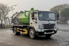 旺龙威牌WLW5120GQWB型清洗吸污车 13607286060