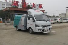国六东风途逸清洗车