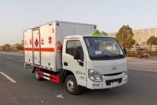 炎帝牌SZD5030XRQSH6型易燃气体厢式运输车