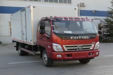福田国五单桥厢式货车156-212马力5吨以下(BJ5099XXY-A2)