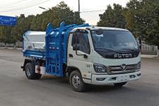聚尘王牌HNY5070ZZZB6型自装卸式垃圾车