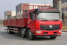 东风国六前四后四货车220马力16455吨(DFV1253GP6D1)